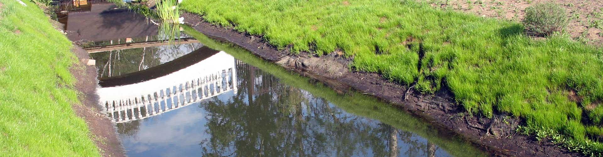 берегоукрепление канала (реализация)